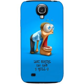 G.store Printed Back Covers for Samsung Galaxy S4 Blue
