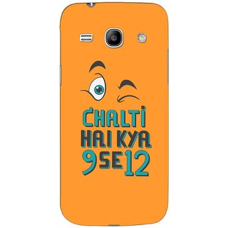 G.store Printed Back Covers for Samsung Galaxy Star Advance G350E Orange