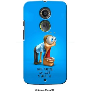 G.store Printed Back Covers for Motorola Moto X (2nd Gen)  Blue