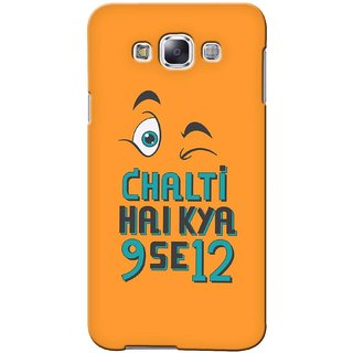 G.store Printed Back Covers for Samsung Galaxy A5  Orange