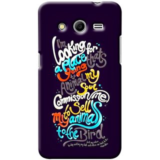 G.store Printed Back Covers for Samsung Galaxy Core 2 Multi