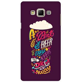 G.store Printed Back Covers for Samsung Galaxy E7 Multi