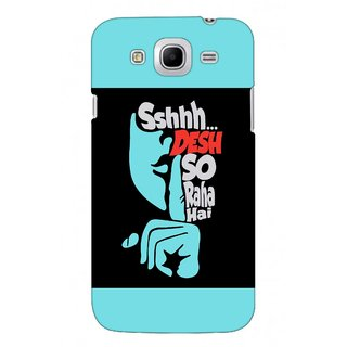 G.store Printed Back Covers for Samsung Galaxy Mega 5.8 I9150 Black