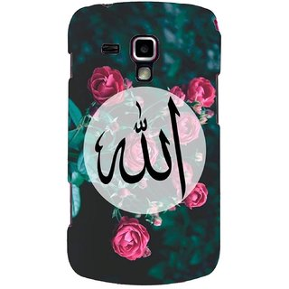G.store Printed Back Covers for Samsung Galaxy S Duos S7562 Multi