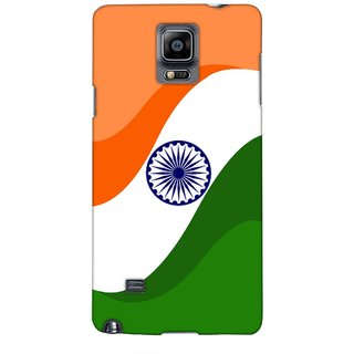 G.store Printed Back Covers for Samsung Galaxy Note 4 Multi