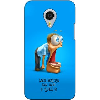 G.store Printed Back Covers for Meizu MX4 Pro Blue