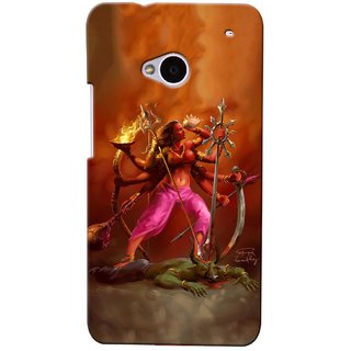 G.store Printed Back Covers for HTC ONE M7 Multi