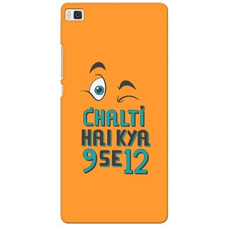 G.store Printed Back Covers for Huawei Ascend P8 Orange
