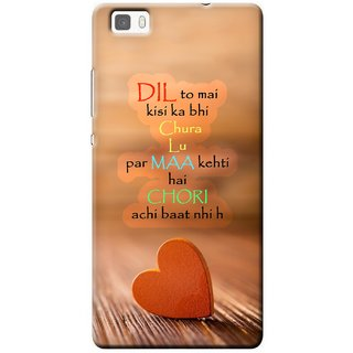 G.store Printed Back Covers for Huawei P8 lite Multi
