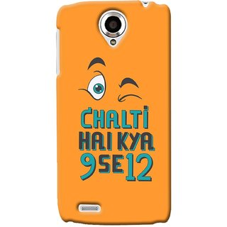 G.store Printed Back Covers for Lenovo S820 Orange