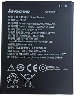 Mobile Batteries Online | Battery for Mobile Phones @ Upto 84% Off