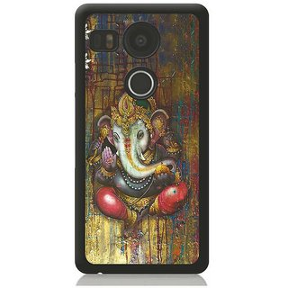 FRENEMY Back Cover for LG Nexus 5x