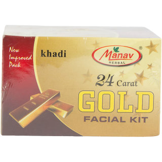 Khadi 24 Gold Facial Kit 20 gms