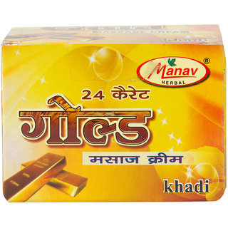 24 carat gold Massage Cream 70 gm