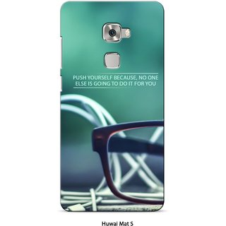 G.store Printed Back Covers for Huawei Mate S Green
