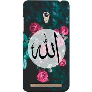 G.store Printed Back Covers for Asus Zenfone 6 Multi
