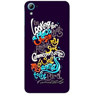G.store Printed Back Covers for HTC Desire 826 Multi