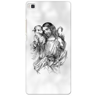 G.store Printed Back Covers for Huawei Ascend P8 White
