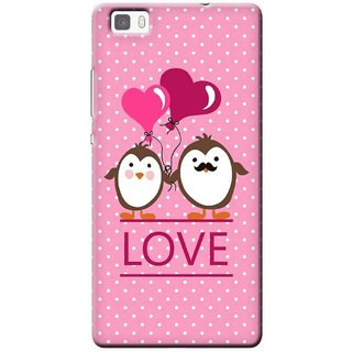 G.store Printed Back Covers for Huawei P8 lite Pink