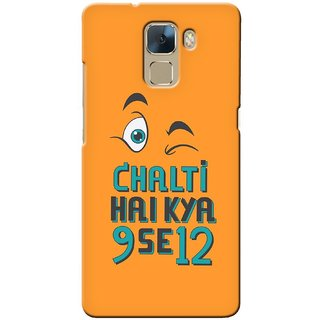 G.store Printed Back Covers for Huawei Honor 7 Orange