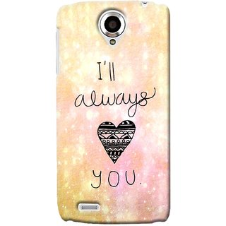 G.store Printed Back Covers for Lenovo S820 Multi