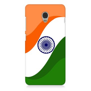 G.store Printed Back Covers for Lenovo Vibe P1 Multi