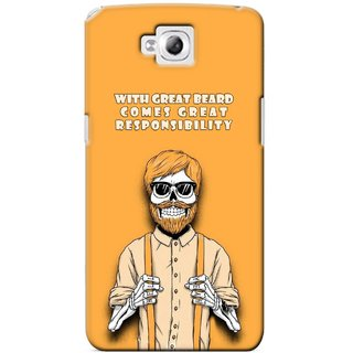G.store Printed Back Covers for LG G Pro Lite Yellow