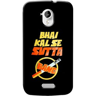 G.store Printed Back Covers for Micromax Canvas HD A116 Black