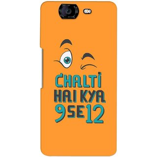 G.store Printed Back Covers for Micromax Canvas Knight A350 Orange