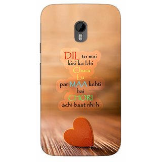G.store Printed Back Covers for Motorola Moto G (3rd gen) Multi