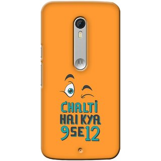 G.store Printed Back Covers for Motorola Moto X Play Orange