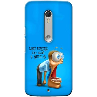 G.store Printed Back Covers for Motorola Moto X Play Blue