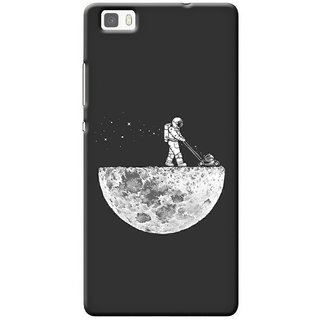 G.store Printed Back Covers for Huawei P8 lite Grey