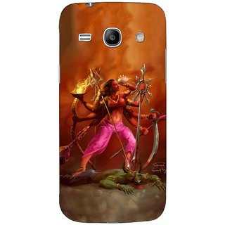 G.store Printed Back Covers for Samsung Galaxy Star Advance G350E Multi