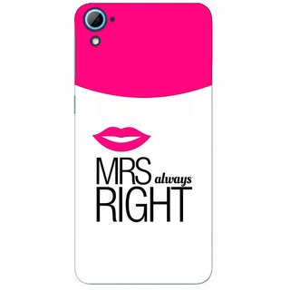 G.store Hard Back Case Cover For HTC Desire 826