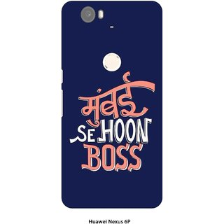 G.store Hard Back Case Cover For Huawei Nexus 6P