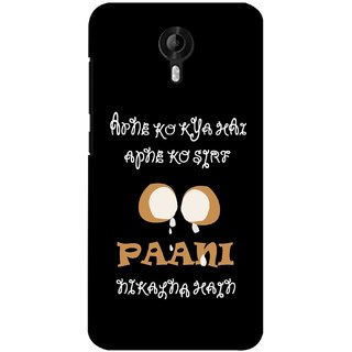 G.store Hard Back Case Cover For Micromax Canvas Nitro 3 E455