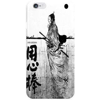 Dreambolic Yojimbo I Phone 6S Back Covers