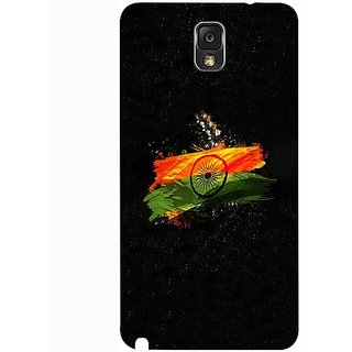 Casotec Indian Flag Design 3D Hard Back Case Cover for Samsung Galaxy Note 3 N9000