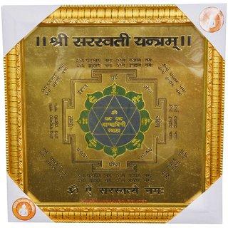 Holy Krishnas - Energized- d SHRI SARASWATI YANTRA - 7 Inches