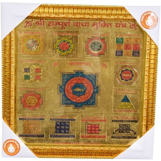 Holy Krishnas SHREE SHRI SAMPOONA BADHA MUKTI YANTRA TO GET FREE FROM ALL OBSTACLES OF LIFE - 7 Inches