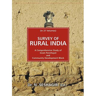 Survey of Rural India (Uttar Pradesh), Part-Iii, 17Th