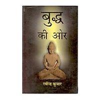 Buddh Ki Aur