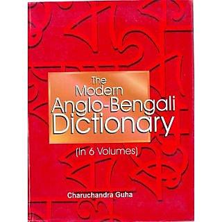 The Modern Anglo-Bengali Dictionary, 6 Vols. Set