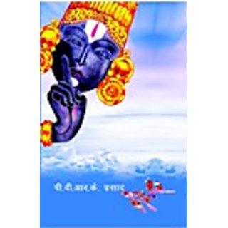 Jab Maine Tirupati Balaji Ko Dekha