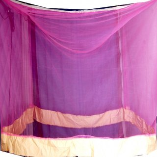 shiv pink mosquito net for sigle bed babby,men,women etc 66.5