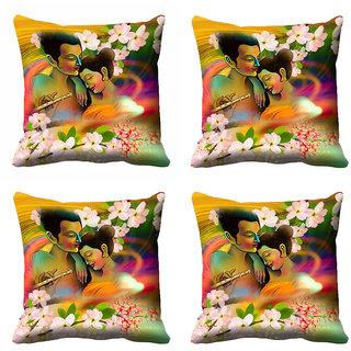 meSleep 3D Multi Colour Couple Cushion Cover (16x16)