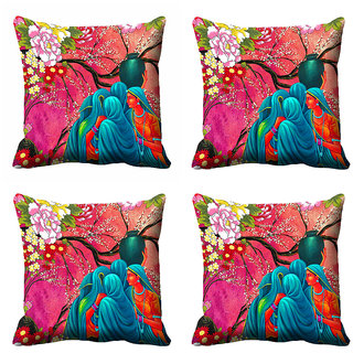 meSleep Abstract Ladys Cushion Cover (16x16)