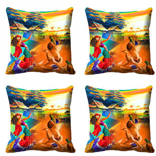meSleep Abstract Multi Colour Cushion Cover (16x16)
