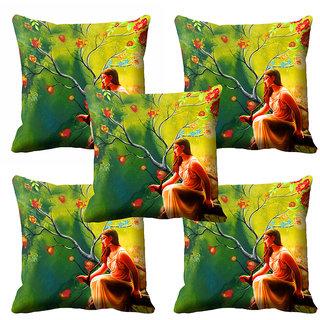 meSleep Multi Colour Sad Girl Cushion Cover (16x16)